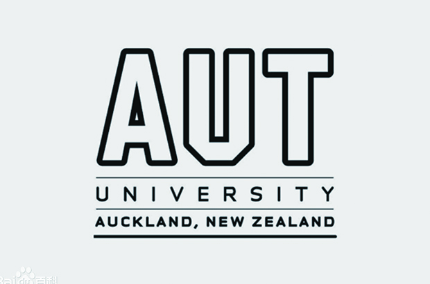 奥克兰理工大学(Auckland University of Technology)
